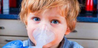ингалятор для детей от кашля и насморка
