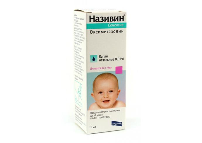 капли для носа для детей до года