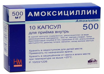 гранулема на корне зуба лечение