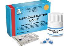 бифидумбактерин для новорожденного