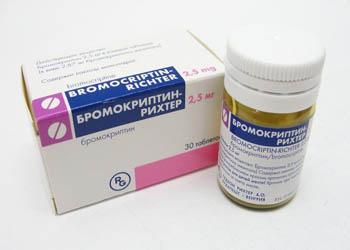 таблетки для прекращения лактации бромокриптин