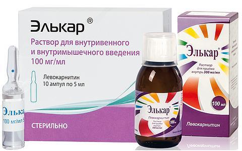 Витамины Для Детей Элькар Инструкция - фото 2