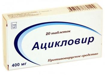 герпесная ангина у взрослых лечение