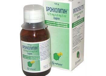 сироп от кашля бронхолитин