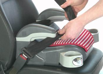 купить бустер для ребенка в машину