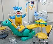 топ вопросов детскому стоматологу