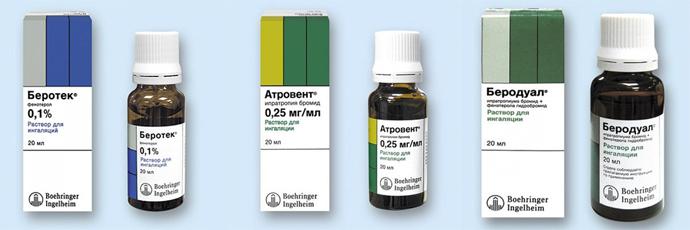 лекарства для небулайзера при кашле