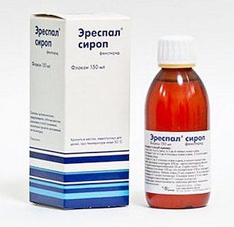 сироп от кашля эреспал