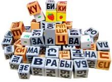 развивающие кубики Зайцева