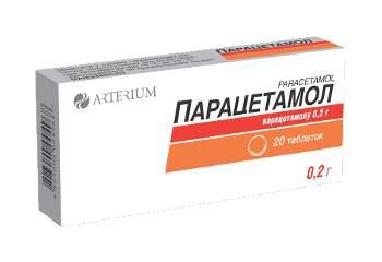парацетамол 200 таблетки дозировка детям