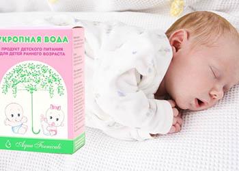 укропная водичка для новорожденных купить