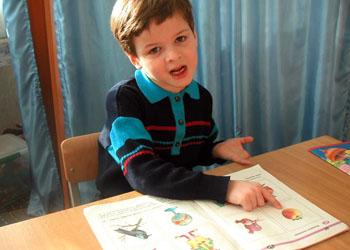 обследование детей с дизартрией