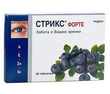 самые лучшие витамины для глаз