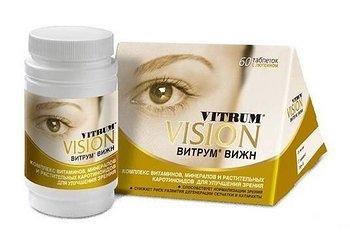 витамины для глаз витрум вижн
